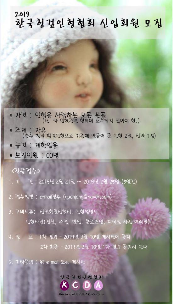 신규회원모집포스터팝업.jpg