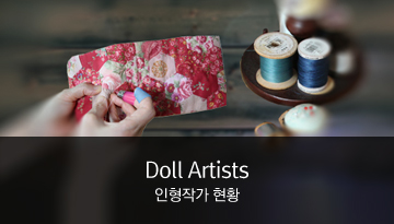 DOLL ARTISTS